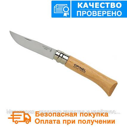 Нож Opinel (опинель) Inox Natural №10 VRI бук блистер (001255), фото 2
