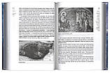 Священная библейская история. Митрополит Вениамин (Пушкарь), фото 4