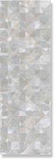 Керамическая плитка Джуннар Kerama marazzi, фото 3