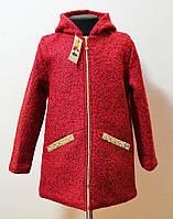 Детское пальто для девочек полу-пальто 5-12 лет