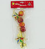 Ёлочная игрушка 0917 (600) подвеска, в кульке