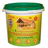Огнебиозащита для древесины СТРАЖ-1, бут.10кг