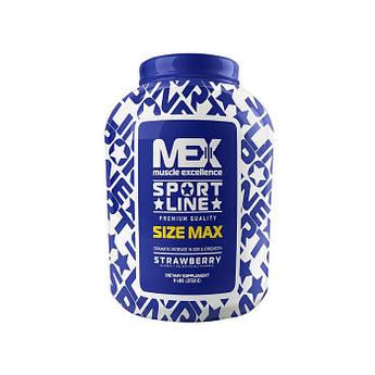 Size Max / Сайз Макс 2,72 кг
