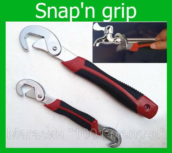 Snap'n grip Универсальный Ключ!Лучший подарок