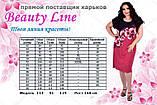 Красивое стильное платье прямого кроя Размеры: 54.56.58.60.62.64.66, фото 6