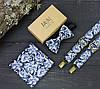 Набор I&M Craft галстук-бабочка, подтяжки для брюк и платок паше (030237)