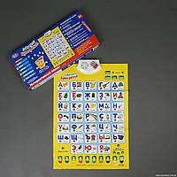 "Плакат-Азбука 7002 ""Букварёнок"" (12/2) русский алфавит, музыкальный, в коробке"