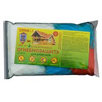Огнебиозащита для древесины СТРАЖ-1, .3кг