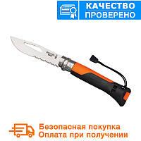 Нож Opinel (опинель) N°8 Outdoor Orange (001577), фото 1