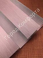 Рулонная штора день-ночь пудро-розовая