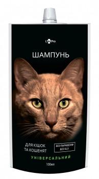 Шампунь для кошек и котят Универсальный гипоаллергенный