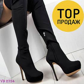 Женские ботфорты на шпильке 14,5 см, черного цвета / сапоги высокие женские стрейчевые, на флисе, стильные
