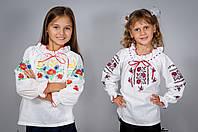 Детская национальная украинская вышиванка