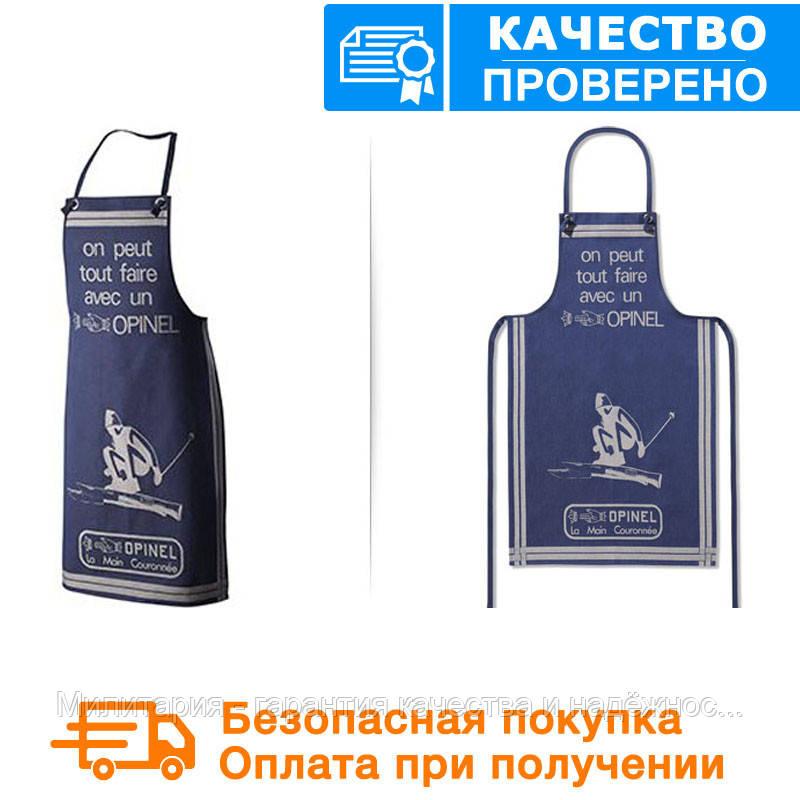 Кухонный фартук Opinel (001865)
