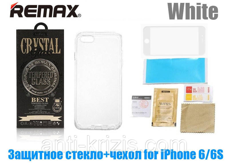 Защитное стекло+чехол в комплекте Remax Crystal 2в1 для iPhone 6/6S White