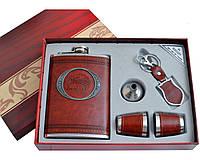 Подарочный набор с флягой для мужчин Moongrass 5 предметов DJH0779