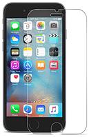 Защитное стекло для iPhone 7 plus, фото 1