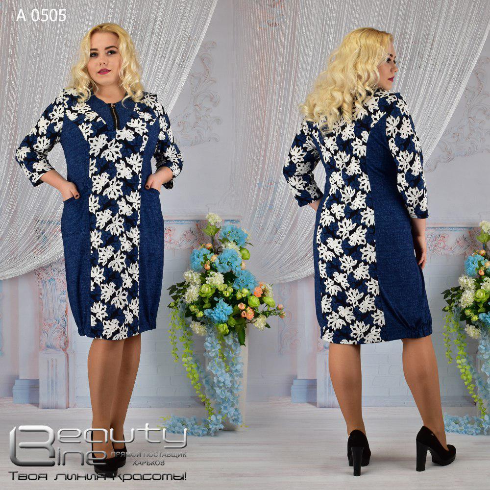 Красивое стильное платье прямого кроя Размеры: 54.56.58.60.62.64.66