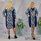 Красивое стильное платье прямого кроя Размеры: 54.56.58.60.62.64.66, фото 2