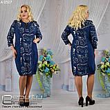 Красивое стильное платье прямого кроя Размеры: 54.56.58.60.62.64.66, фото 3