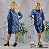 Красивое стильное платье прямого кроя Размеры: 54.56.58.60.62.64.66, фото 4