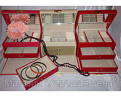 Шкатулка для украшений, драгоценностей, ювелирных изделий, бижутерии №8908