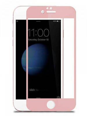 Защитное стекло 3D для телефона iphone 7 / 7s- розовый