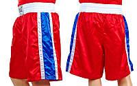 Боксерские шорты мужские ELAST ULI-9014-R (PL, р-р M-XL, красные, синяя полоса)