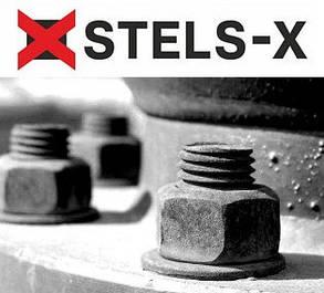 Жидкий ключ, раскислитель ржавчины STELS-X
