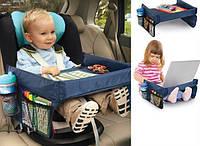 Столик для автокресла play snack tray Акция!