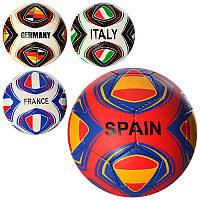Мяч футбольный PROFIBALL 2500-22ABCD, фото 1
