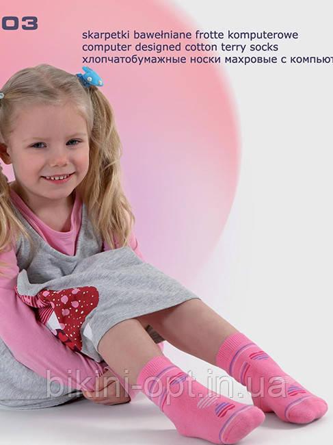Детские махровые носочки с компютерным рисунком Rewon