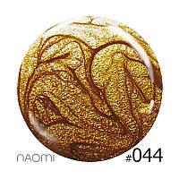 Декоративный лак Naomi  044 (перламутровый золотистый), 12 мл