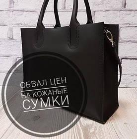 Цены снижены на кожаные сумки от Украинского производителя.
