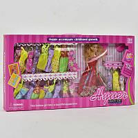 Кукла с нарядом для девочки. Детская куколка с платьями, кукольный набор