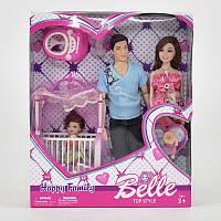 Куклы семья: мама, папа, малыши. Детский кукольный набор
