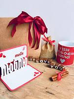 Подарочный набор I Love You в подарочной упаковке