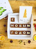 Подарочный набор Новогодний комплимент в подарочной упаковке