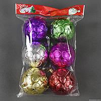 """Ёлочная игрушка С 22535 (56) """"Шарики"""" 6шт в кульке, d=8см"""