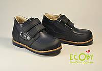 Туфли ортопедические Екоби (ECOBY) #104B