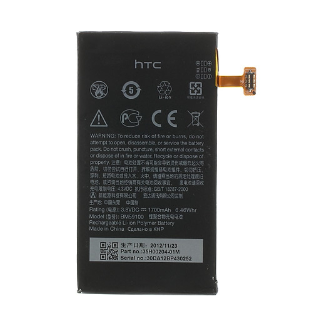 Аккумулятор батарея HTC BM59100, 35H00204-01M, 35H00204-02M, Windows phone 8s, A620, A620e, A620t 1700mah