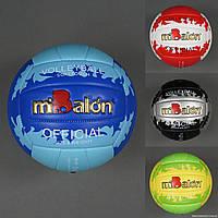 Мяч волейбольный 772-437 (60) 280-300 грамм, 18 панелей, 4 цвета