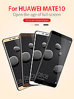Защитное стекло для Huawei Mate 10 (4 цвета)