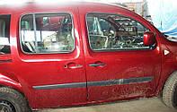 Порезка кузова на заказ (любая часть) Mercedess-Benz Citan Ситан