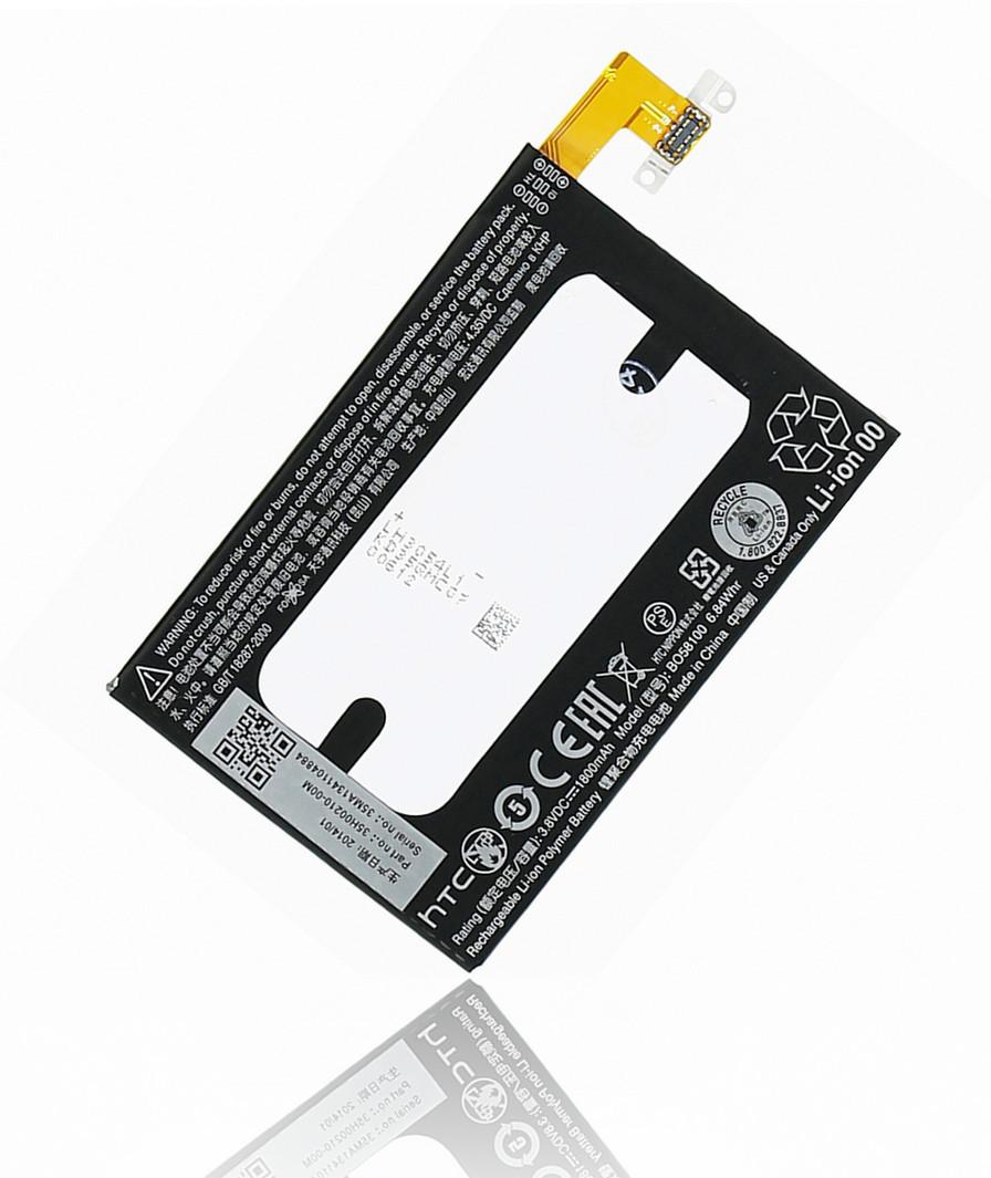 Аккумулятор батарея HTC BO58100, BL80100, 35H00195-00M, 35H00210-00M, 35H00210-01M, One mini M4 601n, 603e
