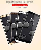 Защитное стекло для Huawei Mate 10 Pro (4 цвета)
