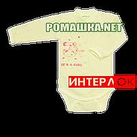 Детский боди с длинным рукавом р. 74 демисезонный ткань ИНТЕРЛОК 100% хлопок ТМ Авекс 3149 Желтый А