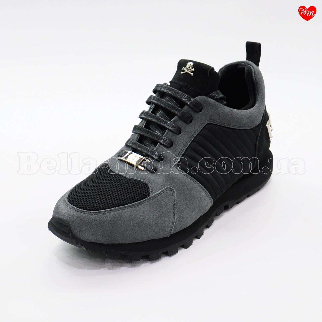 448cd3e7 Купить Мужские кроссовки замша текстиль Philipp Plein в розницу от ...