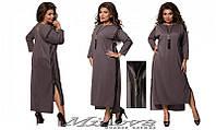 Платье женское 1065кр батал