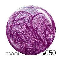 Декоративный лак Naomi 050 (перламутровая фуксия), 12 мл